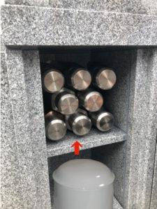 納骨ボトル「ハニカム」収蔵イメージ